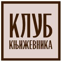 Klub književnika restaurant